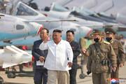 پای آنفلوانزای مرغی به کره شمالی رسید | مبارزه همزمان پیونگیانگ با دو ویروس مرگبار