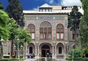 آلبوم تاریخی کاخ گلستان گم شد