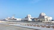 اینفوگرافیک | نخستین نیروگاه هستهای جهان عرب در یک نگاه | موقیت نیروگاه در همسایگی ایران