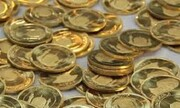 آخرین تغییرات قیمت انواع سکه | جدیدترین نرخ سکه در دوشنبه ۳ آذر ۱۳۹۹
