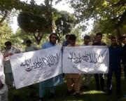 جزئیات جدید از حضور حامیان طالبان در پارک ملت | ماجرای تیراندازی در سعادتآباد