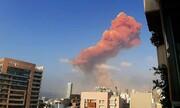 خبر فوری | انفجار عظیم در بیروت: ابر سرخ بر فراز پایتخت لبنان