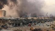 جزئیات تازه از انفجار بیروت؛ واکنش آمریکا   دلیل حادثه انفجار ترقهها نبود