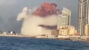 نظریههای متفاوت درباره علت انفجار بیروت | آیا حادثهای مانند قطار نیشابور رخ داده است؟