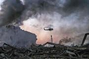 افزایش ابهامها درباره علت انفجار بیروت | ماجرای شکاف انبار شماره ۱۲ | تحقیقات امنیتی چه میگوید؟