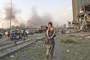 تصاویر دلخراش از انفجار بیروت   روزی که قلب خاورمیانه از اندوه مچاله شد
