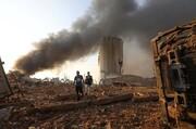 انفجار بیروت وارد فاز جدید شد | ۱۶ کارمند اسکله بازداشت شدند | حساب مدیران مسدود و همگی بازداشت خانگی شدند