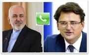 اعلام آمادگی ایران برای پرداخت غرامت قربانیان هواپیمای اوکراینی