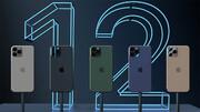 تاخیر عرضه آیفون جدید به علت شیوع کرونا | اپل ممکن است آیفون ۱۲ را در دو مرحله عرضه کند