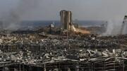 هیروشیمای بیروت: چطور نیترات آمونیوم چنین انفجار عظیمی ایجاد میکند؟