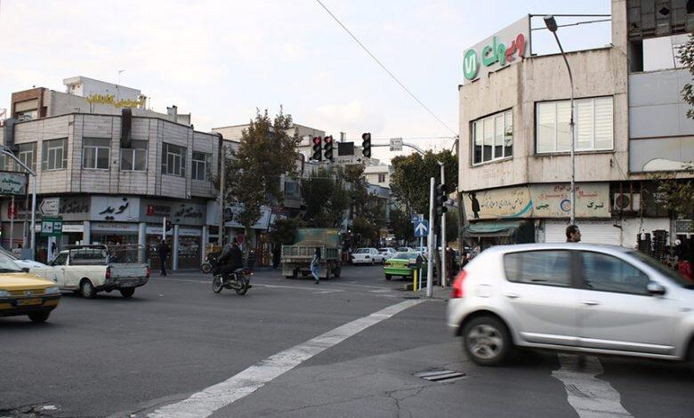 مسكن - تهران نو