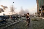 آخرین آمار کشته و زخمیهای انفجار مهیب بیروت