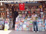 مردم ترکیه در قرنطینه کتابخوانتر شدند
