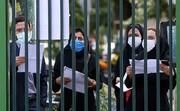 پروتکلهای بهداشتی در دومین کنکور بزرگ ایران چقدر رعایت شد؟