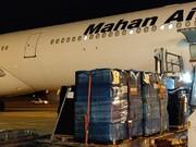 ۳ هواپیمای ایرانی برای کمک در بیروت نشستند