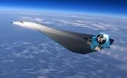 «ویرجین گالاکتیک» از طرح هواپیمای ابرصوتیاش رونمایی میکند