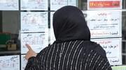 اعطای وام مرابحه به فرهنگیان به زودی