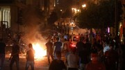 نخستین تظاهرات اعتراضی ضد دولتی در بیروت پس از انفجار مهیب