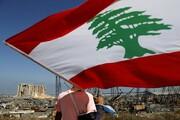 عکس | بیروت از چشماندازی که تا امروز ندیدهاید