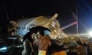 ویدئو | نخستین تصاویر از حادثه سقوط هواپیمای خطوط هوایی هند با ۱۹۱ مسافر