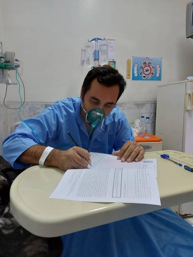 کنکور ارشد برای یک داوطلب مبتلا به کرونا در بیمارستان مسیحدانشوری