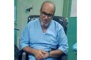 متخصص بیهوشی، دوازدهمین شهید مدافع سلامت در مازندران