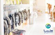 اگر میخواهید درباره خشکشویی لباس اطلاعات کسب کنید حتما این مقاله را بخوانید