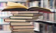 نمایشگاه استانی کتاب مجازی میشود