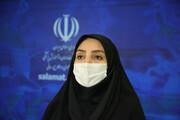 افزایش موارد ابتلا و بستری کرونا در ایران؛ شهرستانهای قرمز زیاد شدند | لاری:  همه دنیا به سمت بازگشاییها حرکت میکنند