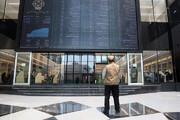 سه شرکت جدید بهزودی در فرابورس ایران عرضه میشود