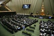 جزئیات طرح جدید مجلس برای اختصاص یارانه غیرنقدی به ۶۰ میلیون ایرانی