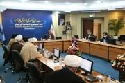 کارگروه مسجد در رادیو راهاندازی شد