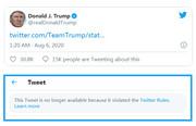 پست کرونایی ترامپ از فیسبوک و توئیتر حذف شد