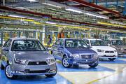 آغاز ریزش قیمتها در بازار خودرو | فهرست جدیدترین نرخ خودروها در بازار