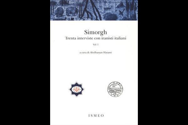 تاریخ شفاهی ایرانشناسان ایتالیایی
