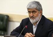 ویدئو | اعلام نامزدی علی مطهری برای انتخابات ۱۴۰۰
