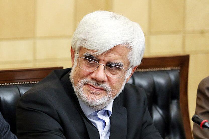 محمدرضا عارف کاندیدای انتخاب 1400 می شود