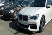 تعیین تکلیف خودروهای لوکس توقیفی در گمرک نوشهر   ضبط ۳۰ دستگاه به نفع دولت