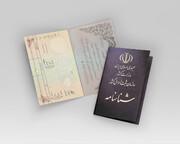 نامنویسی ۷۱ کودک با مادر کردستانی برای گرفتن تابعیت ایرانی