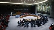 آغاز رأیگیری درباره قطعنامه ضد ایرانی | نتیجه رای گیری چه زمانی اعلام میشود؟
