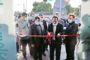 افتتاح نخستین هـایپرمـارکت پسماند کشور