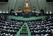 جزئیات مصوبه مجلس برای تامین کالای ۶۰ میلیون ایرانی | بودجه این مصوبه از کجا تامین میشود؟