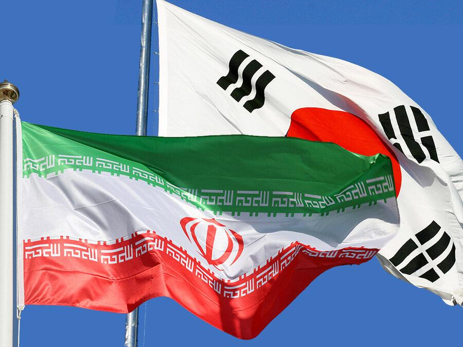 اعلام جزییات آزادسازی داراییهای ایران در کره جنوبی