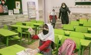 مدارس البرز اول بهمن بازگشایی میشوند