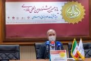 برگزیدگان یازدهمین جشنواره فارابی ۲۷ مرداد معرفی میشوند