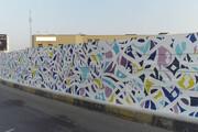 اجرای بزرگترین تایپوگرافی روی دیوار شهر جهانی