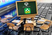 چگونه تبلت به دست دانش آموزان محروم خوزستانی میرسد؟