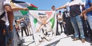 تصاویر بن زاید، ترامپ و نتانیاهو به آتش کشیده شد | تظاهرات مردم فلسطین علیه توافق اماراتی-صهیونیستی