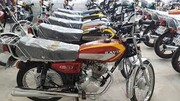 ۲۵ مرداد | قیمت انواع موتورسیکلت