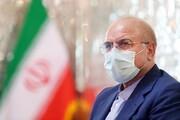 درگذشت یک نماینده سابق مجلس | پیام تسلیت قالیباف